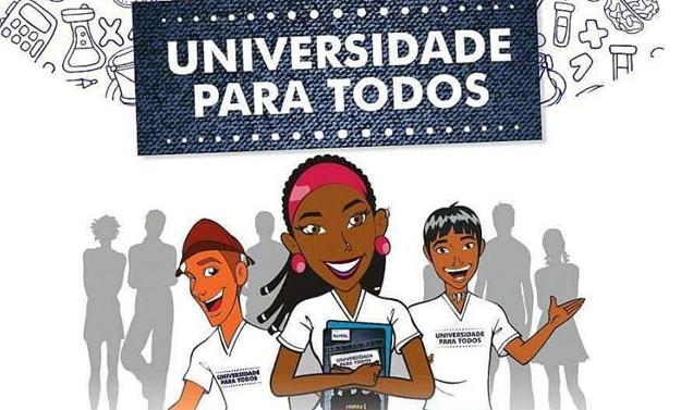 Nesta quarta (04/07) vai acontecer a aula inaugural do Universidade Para Todos em Boa Vista do Tupim